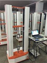 玻纖維材料萬能拉力試驗機