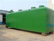 海南mbr工藝污水處理設備