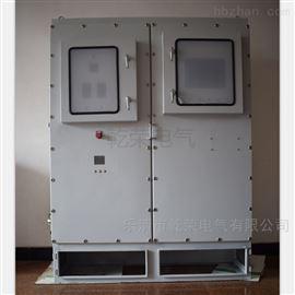 BHZ51潜污泵防爆控制柜 电源柜 防爆配电开关柜