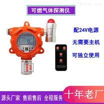 江苏英普瑞可燃气体探测仪技术特性