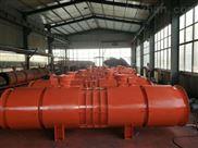 FBD2*15礦用隔爆型軸流局部通風機可以做4節