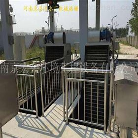 GSHP-宏久GSHP型耙式格栅除污机反捞 非标件