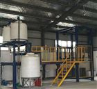 上海减水剂复配设备厂家直销