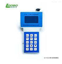便攜式LB-KC(A) 型粉塵濃度檢測儀