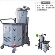 DH2200  2.2KW医药生产工业移动吸尘器
