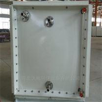 玻璃钢水箱 smc组合式屋顶消防水箱