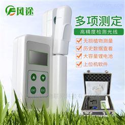 FT-YB叶绿素含量测定仪
