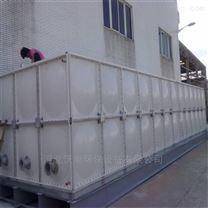 方形玻璃钢拼装保温水箱 消防水箱