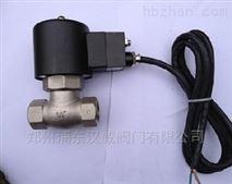 2W直動式膜片電磁閥