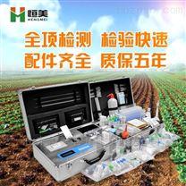 便攜式土壤微量元素檢測儀
