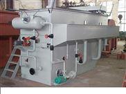 安徽竖流式气浮机生产厂家