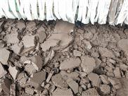 污泥低温干化机污泥烘干设备厂家直销