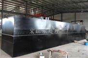 宁波制药污水废水处理设备 厂家直销