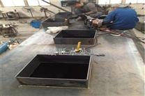 绍兴厂家直销宏旺5t/d医疗污水废水处理设备