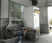 定制植绒厂废气处理设备厂家