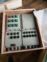 BXM53-8/10K50X1X6防爆一用一备照明配电箱