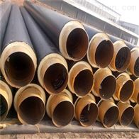 辽宁省东港市直埋空调管预制生产厂家,埋地夹克管
