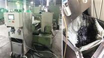 磨床磨削液过滤系统