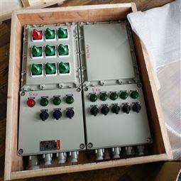 三相电防爆照明动力配电箱BXM(D)51-8XX