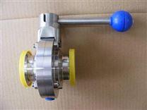 衛生級多位調節焊接蝶閥
