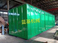 蓝基建筑垃圾处理生产线采用独特的破碎技术