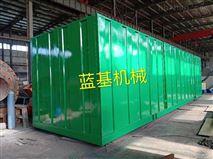 蓝基建筑垃圾处理设备向细分领域发展