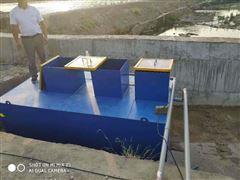 承德市养殖一体化污水设备厂家