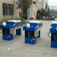 JHYBK-污泥处理设备 板框式压滤机