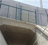 AAAAA铁路线路防护栅栏实体厂家