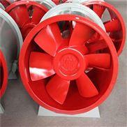 漳州大風量SWF混流風機廠家使用壽命長