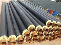 黑龍江佳木斯市供應聚氨酯泡沫塑料夾克保溫管,聚乙烯直埋蒸汽管道保溫材料價格
