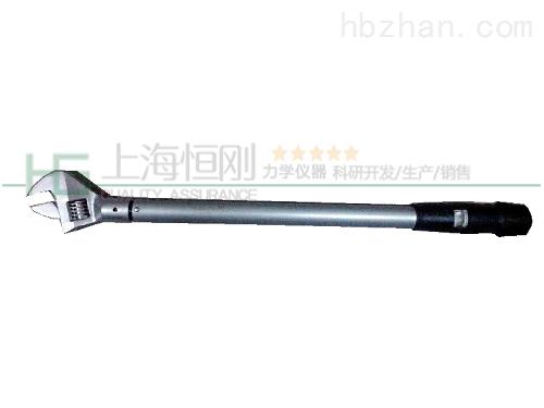 60-300N.m可调扭矩预置式扭力扳手