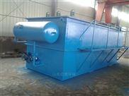 膨化食品加工汙水處理betway必威手機版官網 溶氣氣浮機