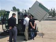 SD-1901纯吸式电动环卫清扫车