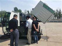 SD-1901純吸式電動環衛清掃車