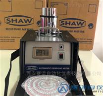 英國肖氏SHAW便攜式露點儀SADP擴展型