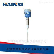 高温型射频导纳料位开关现货供应