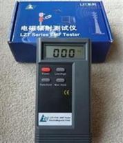 LZT-1150型電磁輻射檢測儀