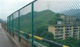 AAAAA厂家直销桥梁防落物网