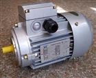 MS7124三相异步电机/0.37KW中研紫光电机