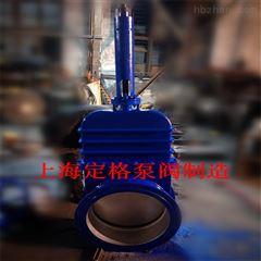 DMZ73X-10C铸钢暗板刀型闸阀
