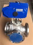 Q944F电动L型三通球阀