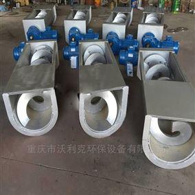 重庆不锈钢螺旋输送机生产基地厂家定制