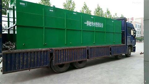 6吨小型污水处理一体机设备价格