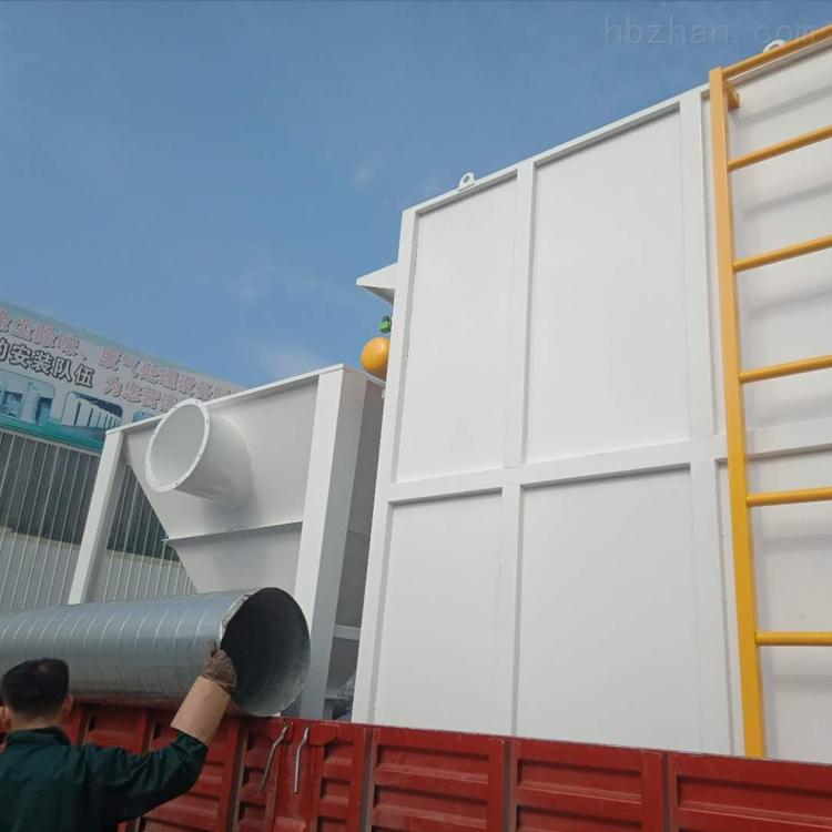 杭州企业粉尘专项治理粉尘处理环保除尘器