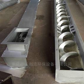 重庆螺旋输送机环保设备生产*价格