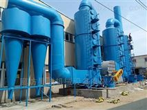 喷淋净化塔处理废气达标排放