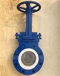 PZ73TC耐磨陶瓷刀闸阀