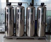 鍋爐軟化水betway必威手機版官網