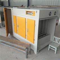 uv光氧处理设备 低温等离子除臭净化器
